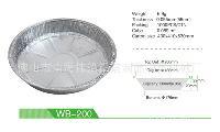 厂家直供 WB-200一次性环保铝箔圆盘 锡纸披萨盘
