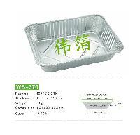 厂家直销  容量5000ml一次性铝箔餐盒 大号锡纸烧烤盘