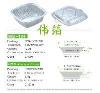 WB-184意粉铝箔盒 焗饭锡纸快餐盒 方便面碗