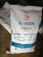 廠家直銷 DL-酒石酸 含量99% 食品級 酒石酸 酸度調節劑 質優價廉