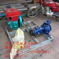 IS工业清水泵 ISR65-40-315B热水循环泵离心清水泵