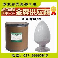 聚丙烯酸钠的用量
