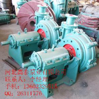 产地货源ZJ渣浆泵 矿用250ZJ-I-A75卧式渣浆泵配件