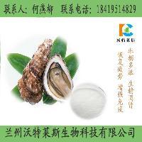 牡蛎肽 牡蛎小分子肽800到1000道尔顿