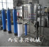陜西純凈水加工設備制造商