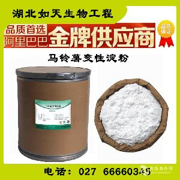 马铃薯变性淀粉的特点优势作用