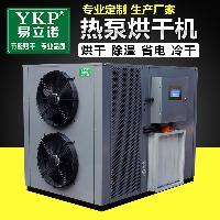 厂家直销面条烘干机_面条干燥设备