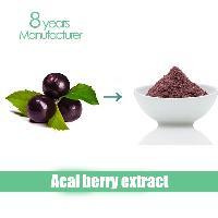 SC认证工厂西安旭煌生物 巴西莓提取物