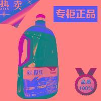 厂家直销天然色素辣椒红品质优