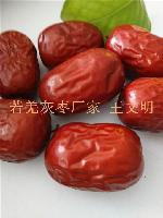 新疆若羌红枣供应商