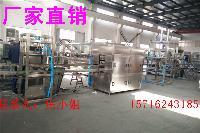 三合一三加仑/五加仑桶装水灌装机