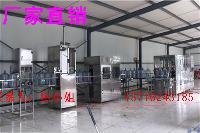 三合一全自动五加仑/三加仑桶装水灌装机
