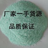 硫酸亚铁 食品级硫酸亚铁 七水硫酸亚铁 厂家直销 七水硫酸亚铁