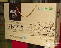 陕北横山铁锅炖羊肉,羊肉