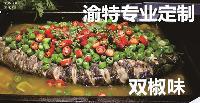 烤�~店的烤�~�{料�S家批�l �B�i烤�~店