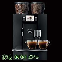 JURA/优瑞 GIGA X8c Professional全自动商用咖啡机