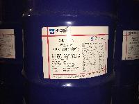 维生素E油优质供应商