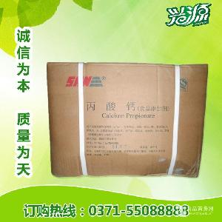 丙酸鈣價格