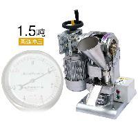 小型不锈钢钙片奶片压片机