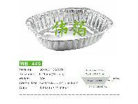 厂家低价直销 WB-445一次性铝箔椭圆盘 火鸡烤鱼盘