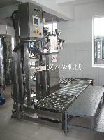 陕西果酒全套设备,生产线,西安永兴上门建厂,一站式服务