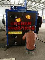 免检产品 100Kg烧生物颗粒蒸汽发生器