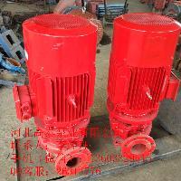长期供应ISG立式管道泵 ISG80-200管道增压泵