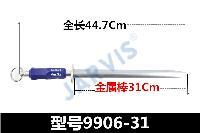 德国 giesser 9906磨刀棍 磨刀器 磨刀棒