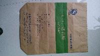 酒石酸25KG专用牛皮纸袋