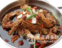 北京教羊蝎子 品味轩羊蝎子培训数十年