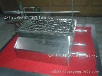 不锈钢无烟木炭烤羊腿炉、烤羊排炉、无烟烧