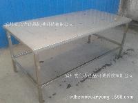 专业生产食品厂专用不锈钢工作台、操作台、