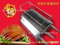 新款不锈钢木炭无烟烤串炉、烧烤炉、户外