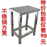 厂家直销 不锈钢小方凳子 挂凳台配套小方凳