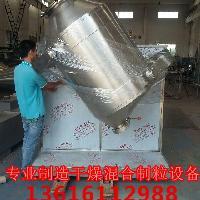 SYH系列三維運動混合機| 品質保證