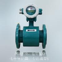 智能電磁流量計,LDC污水電磁流量計