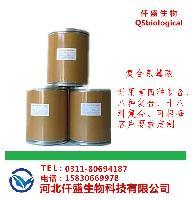 复合氨基酸生产(河北)