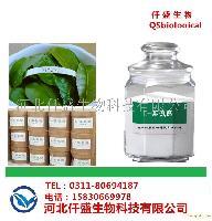 L-茶氨酸生产厂家