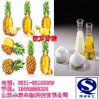 食品级菠萝香精生产