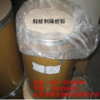降甜粉除甜粉遮甜剂遮甜粉生产厂家