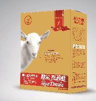 IEQ阿尔泰玛亚婴幼儿羊奶粉全段招商