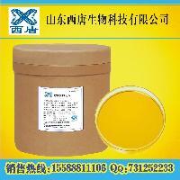 柠檬黄铝色淀 天然食用色素