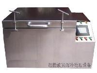 液氮-196度超低温轧辊深冷设备