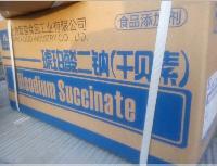 干贝素 爱普 食品级 5kg/袋 质量保证 原包装 河南总代理