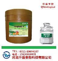 反渗透膜清洗亚硫酸氢钠