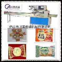 400枕式包裝機 多功能枕式自動包裝機械(廠家直銷)