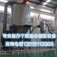 LPG1000燃煤熱風爐離心噴霧干燥設備