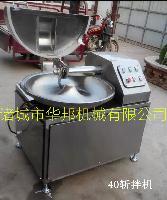 華邦  高速變頻斬拌機,魚肉,香腸斬拌機,不銹鋼制作