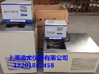 液晶型屏显低温冷却液循环泵HX-08温度波动度±0.05
