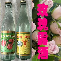 云南昆明玫瑰酒玫瑰露酒(玫瑰升酒)、玫瑰老卤酒长期批发